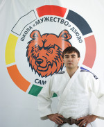 Ямалитдинов Евгений Рамильевич